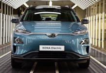Hyundai Kona Electric Ευρώπη διαθεσιμότητα