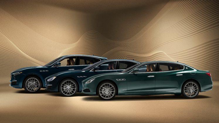 Maserati Royale edition έκδοση