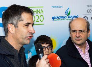 Kosmocar Eco-Fest 2020