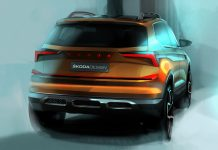 2020 Skoda Vision In concept