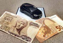 δραχμές ευρώ