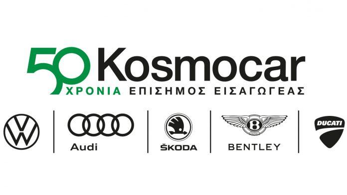 kosmocar κρίση covid-19