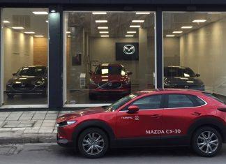 Mazda Δίκτυο