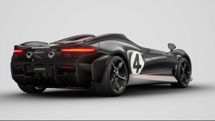 McLaren Elva M1A