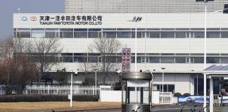 Toyota FAW Κίνα εργοστάσιο