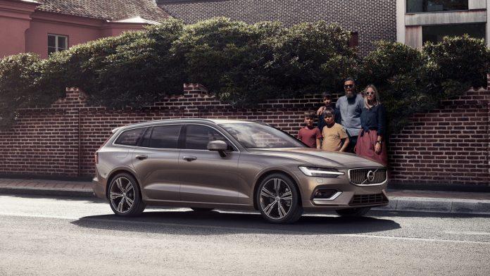 Volvo online κράτηση 2020