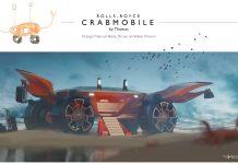 Rolls-Royce διαγωνισμός σχεδίασης