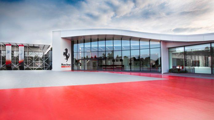 Ferrari μουσεία Maranello