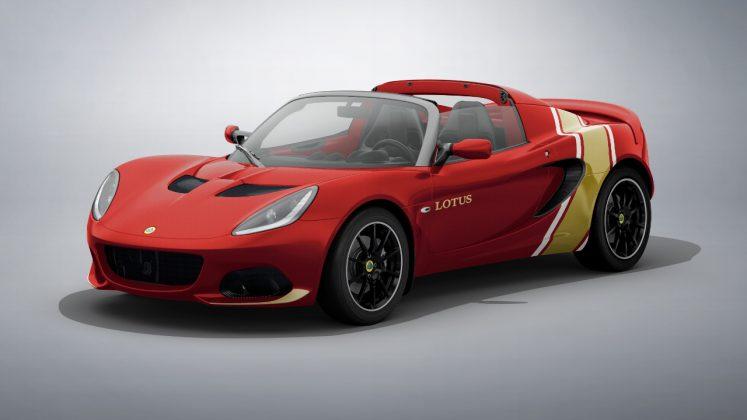 Lotus Elise εκδόσεις