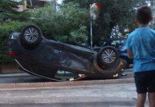 Ελλάδα ατυχήματα πρόοδος 2020