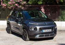 2020 Citroen C3 Aircross 1.5 BlueHDi δοκιμή Traction