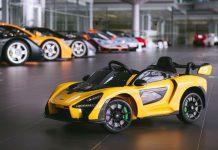 McLaren Senna παιδικό αυτοκίνητο