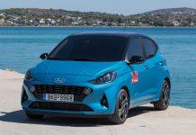 2020 Hyundai i10 δοκιμή Traction
