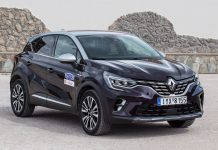 Renault Capture Initiale Parirs 155 Ps Δοκιμή Traction.gr