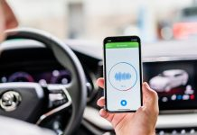 Skoda Sound Analyser Application Εφαρμογή AI