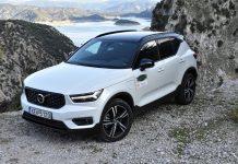 Volvo ηλεκτρικοί κινητήρες Σουηδία