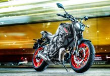 Yamaha MT-07 τιμή Ελλάδα