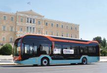 BYD Ηλεκτρικά λεωφορεία Ελλάδα