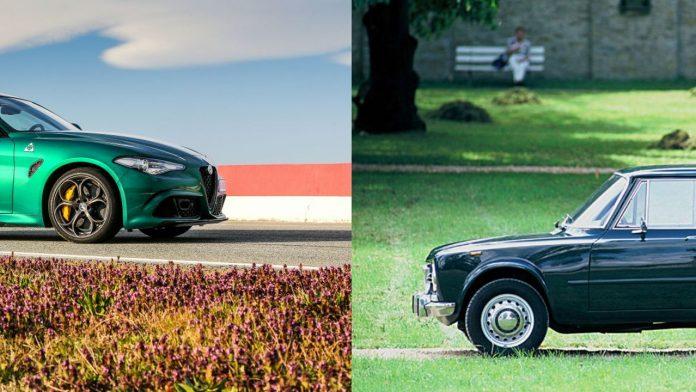 Giulia vs Giulia Alfa Romeo