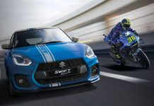 Suzuki Swift Sport MotoGP Edition