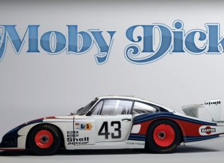 Porsche video αστεία παρατσούκλια