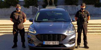 Ford kuga plug-in Ελληνική Αστυνομία