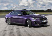 BMW Σειρά 2 Coupe