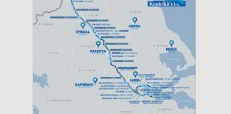Αυτοκινητόδρομος Κεντρικής Ελλάδας Ε 65