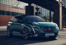 Peugeot εξηλεκτρισμένη γκάμα 2025