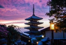 Ταξίδι Ιαπωνία