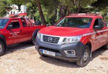 Nissan Navara Πυροσβεστική