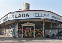 Lada Hellas