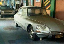Μουσείο αυτοκινήτων