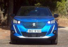 Δοκιμή Peugeot e-2008