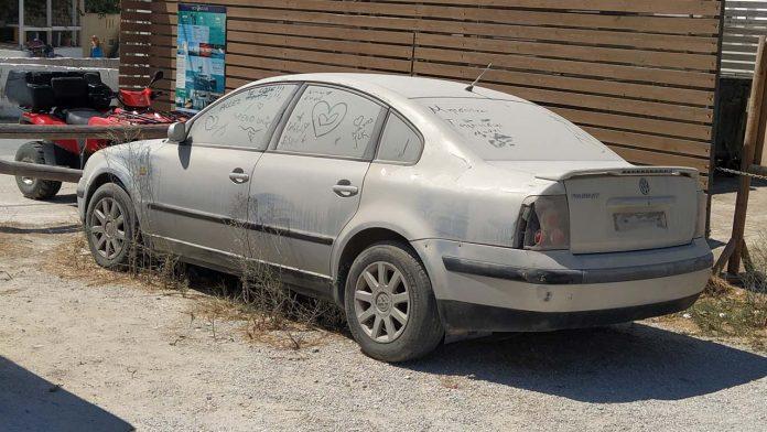Φροντίδα αυτοκινήτου