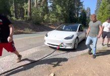 Tesla Model 3 ρυμούλκηση